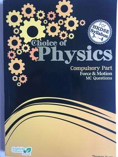 DSE Physic Compulsory Part Force & Motion MC questions