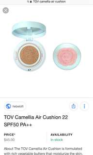 BNEW and SEALED TOV cushion