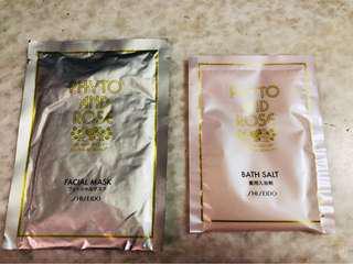 Shiseido facial mask + bath salt