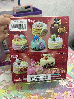 Sanrio 青蛙 包平郵
