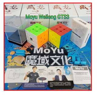- Moyu Weilong GTS3  3x3 for sale in Singapore Weilong GTS 3