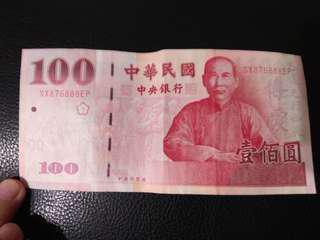 🚚 中華民國888百元紙鈔  有一點 摺痕