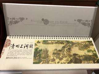清明上河圖 紀念月曆 2011年