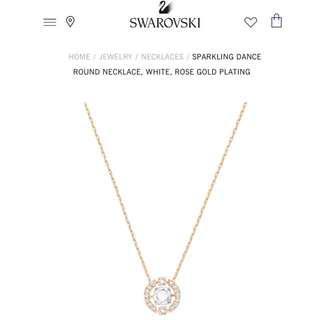 Swarovski Sparkling Dancing Necklace in Rose Gold