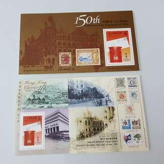 香港經典郵票小型張系列第一號(1991年)及第十號(1997年)