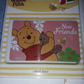 台灣 悠遊卡 小熊維尼 松鼠朋友 包郵費 交通卡 台北高雄 Winnie the Pooh 交通卡