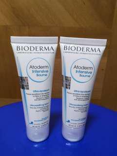 Bioderma Atoderm Intensive Baume