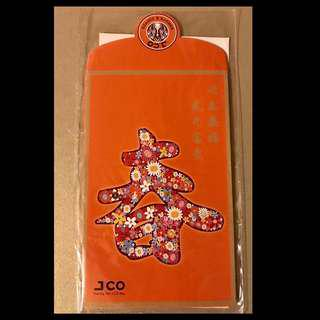 J.Co 2009 Angpao / Hongbao Packets