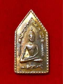 龙婆爹 2507 坤平双迦 三岩寺 黄铜版