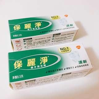 保麗淨 假牙固定劑 8.5g