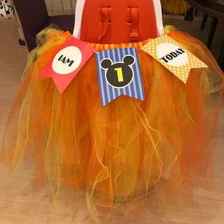 High Chair skirt decoration BB生日裝飾
