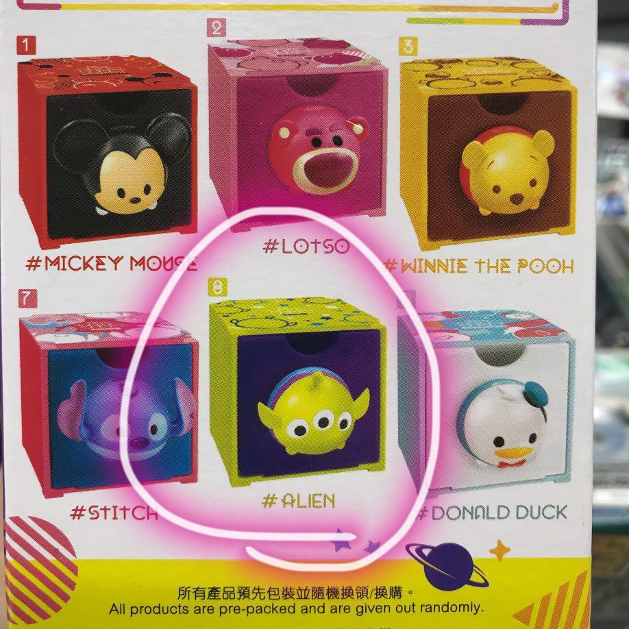 7-11 Disney儲物盒 三眼仔頭換鴨尾