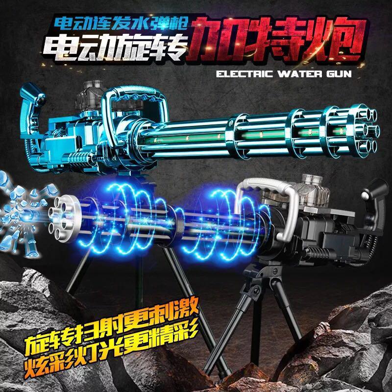 INSTOCK WBB Gatling Gun, Toys & Games, Others on Carousell