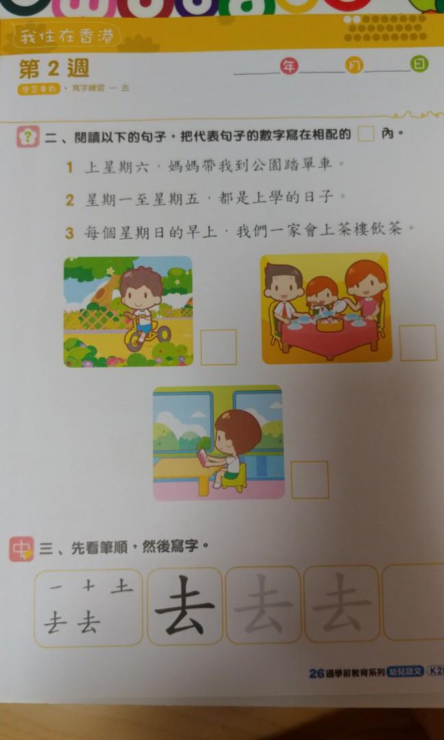 旋轉 拍賣 中文 版