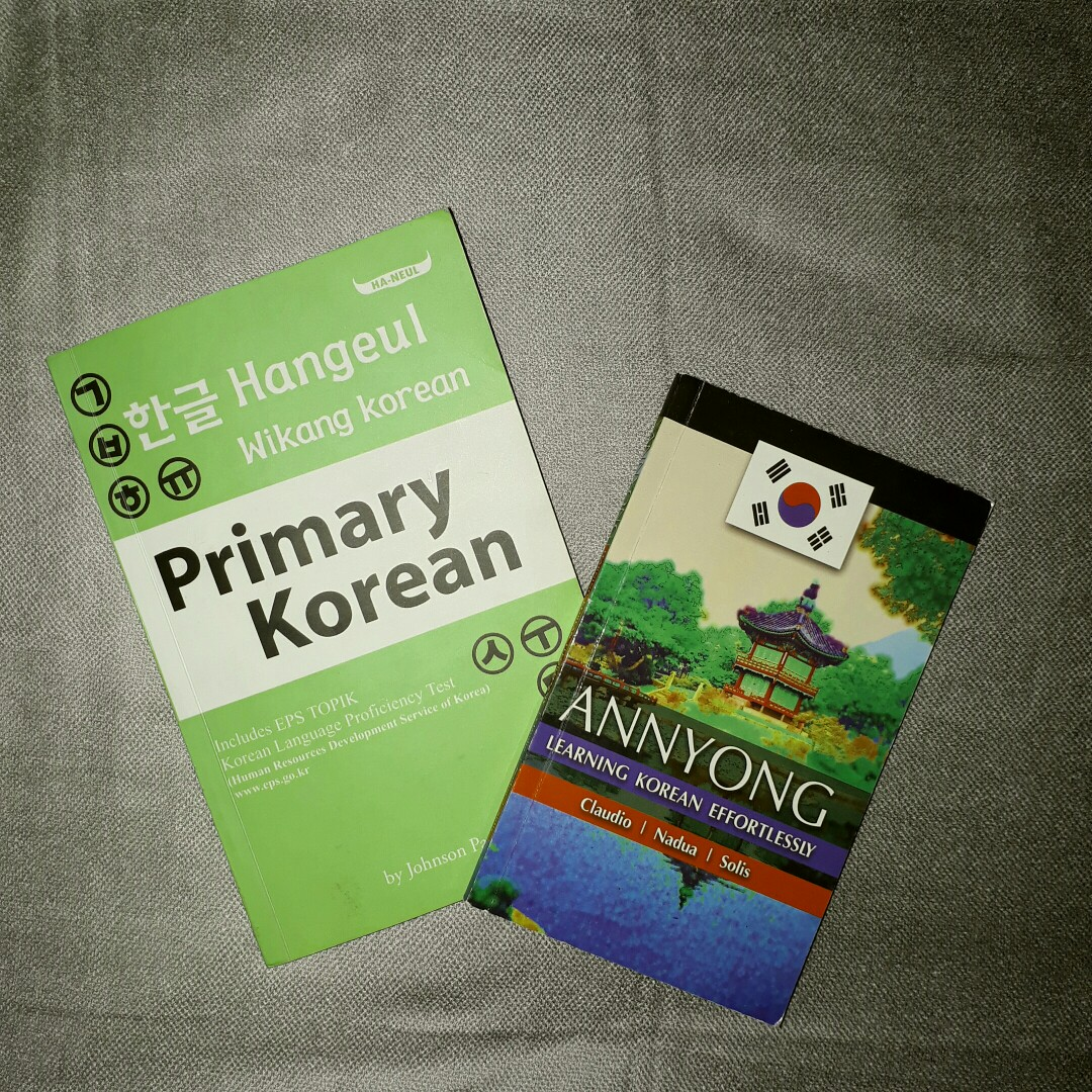 LEARN KOREAN/ HANGUL ] WIKANG KOREAN PRIMARY KOREAN & ANNYONG on