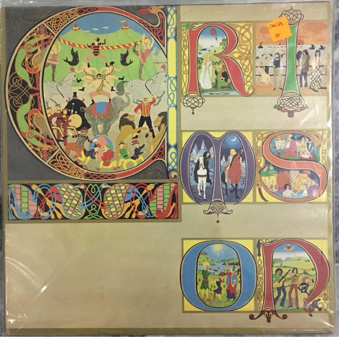LP KING CRIMSON - LIZARD