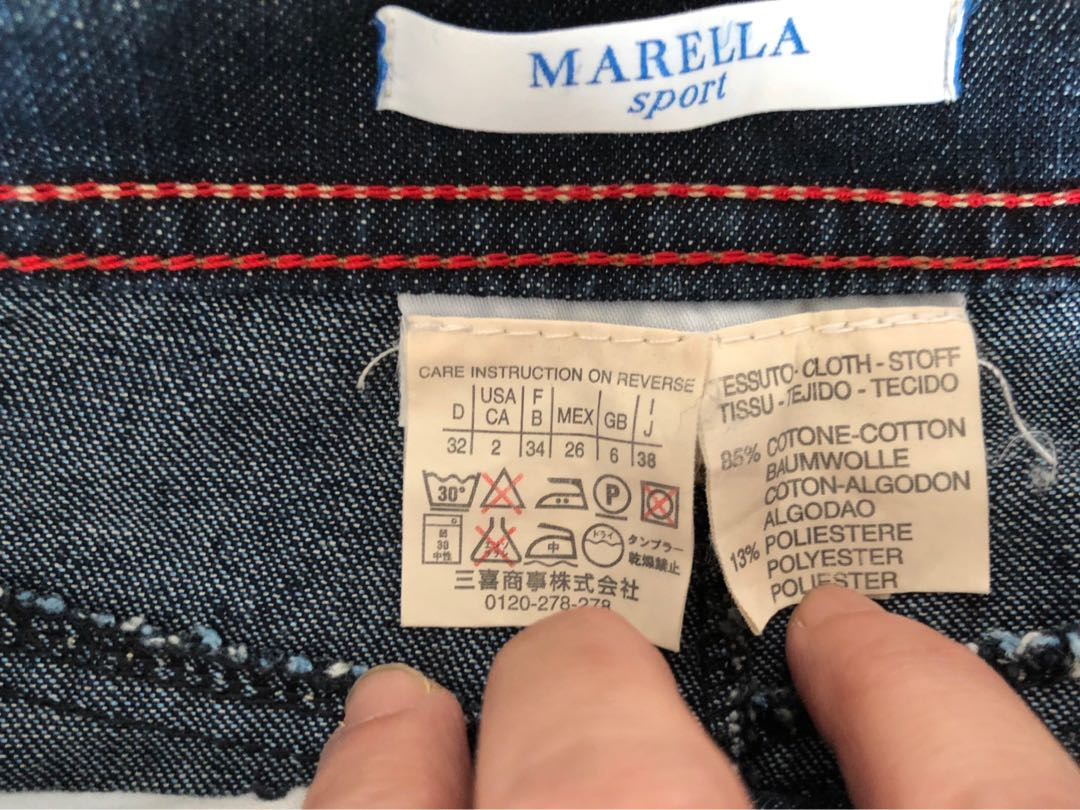 Marella Sports Denim Skirt with Lace trimmings