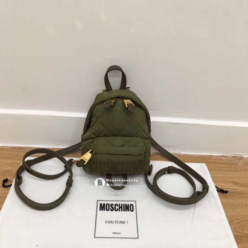 368f544af0cd8 Moschino Mini Logo Quilted Backpack - army green