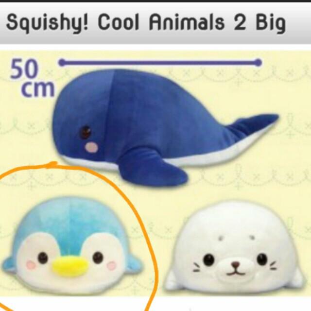 Squishy! Cool Animals huge- toreba, Toys & Games, Stuffed