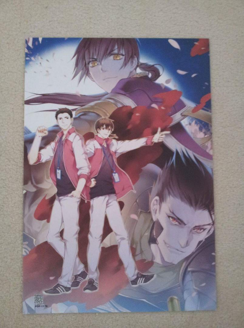 The King's Avatar A3 Posters
