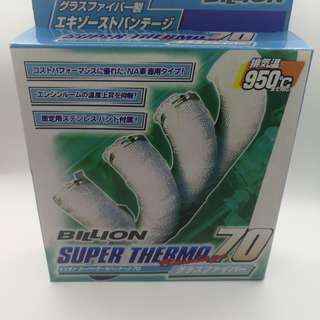 Super Thermo 70
