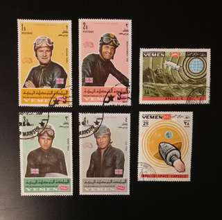 Vintage Yemen Stamps