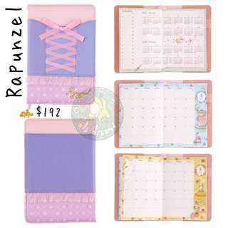 長髮公主Schedule Book