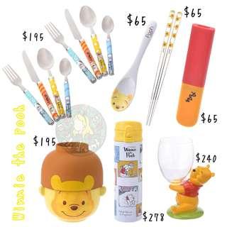 Poohpooh餐具🍴