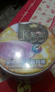 🚚 K55