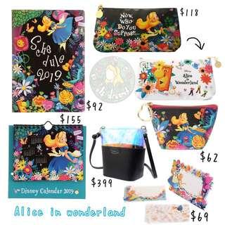 Alice 產品