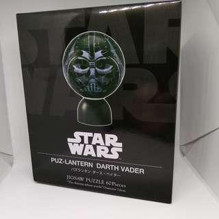 Star Wars Darth Vader puzzle lantern (lamp for Japan market)