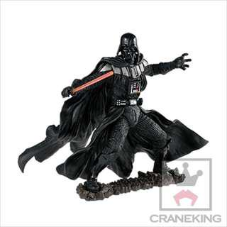 Darth Vader figure (cho-goukai series / Japan market only)