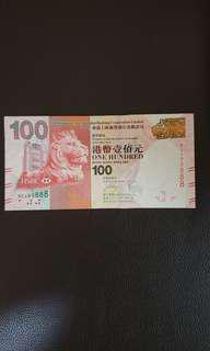2010 豐$100