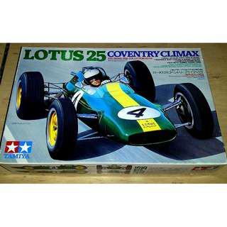 Tamiya 1/20 Lotus 25 F1 Coventry Climax 賽車模型