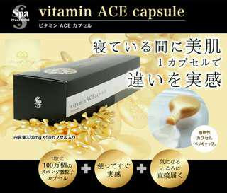 日本 Spa Treatment ACE capsule 維他命 ACE 美容液膠囊