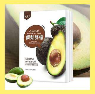 Sheet mask Huanyan Avocado