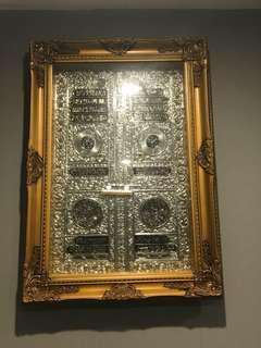 Quran Frames