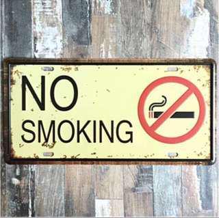 Vintage Tin Plates, No Smoking Sign, Embossed