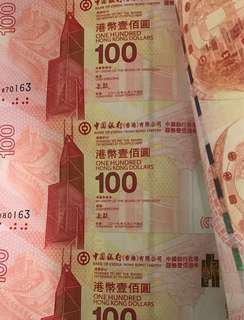 中銀百年紀念鈔30連