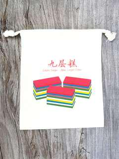 🚚 Uniquely Singapore : Handmade Nine Layer Kueh Canvas Drawstring pouch