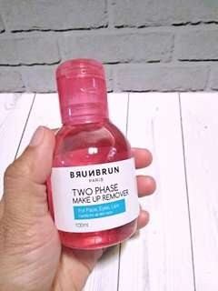 NEW Brunbrun Makeup Remover