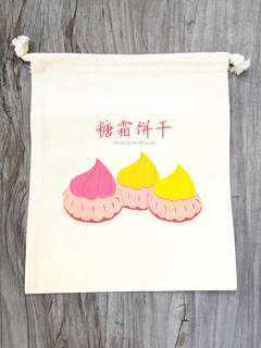 🚚 Uniquely Singapore : Handmade Iced Gems biscuit canvas drawstring pouch