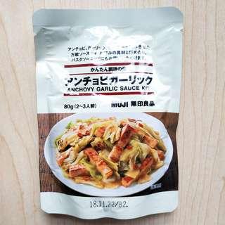 無印良品鯷魚香蒜意粉汁 Muji anchovy garlic sauce kit