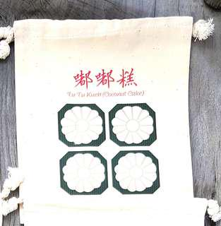 🚚 Uniquely Singapore : Handmade Tutu Kueh canvas drawstring pouch