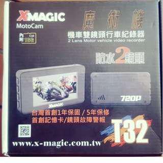 🚚 ☆歡迎洽詢享優惠價☆新版T32 機車 行車紀錄器  +16G卡 魔術機 X,MAGIC  行車紀錄器 雙鏡頭