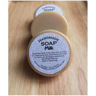 Milk Soap 牛奶皂 😁