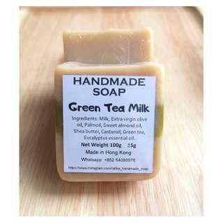 Green Tea Milk Soap 綠茶牛奶皂 😁