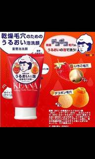 日本帶回-大和撫子洗顏乳(keana)