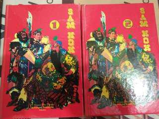 novel hard cover Sam Kok 1set