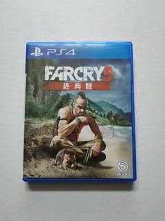 Far Cry 3 Classic Edition 極地戰壕 3中文經典版